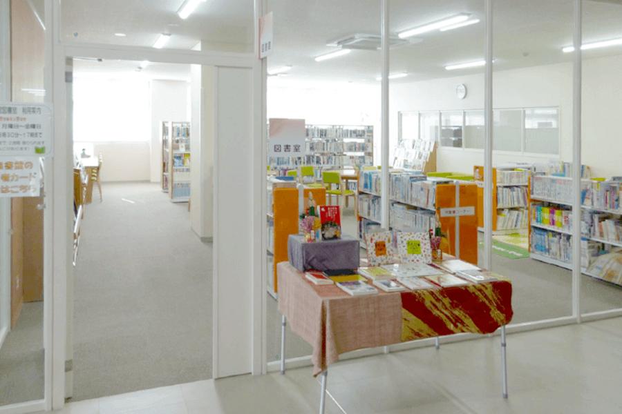 緒方公民館・図書室